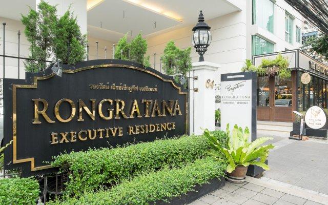 Отель Rongratana Executive Residence Бангкок вид на фасад