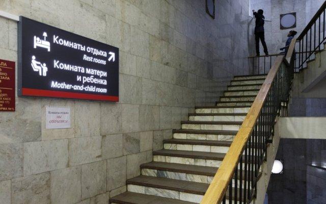 """Гостиница """"ГородОтель"""" на Белорусском"""" вид на фасад"""