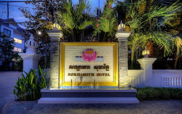 Sokha Roth Hotel in Siem Reap, Cambodia from 125$, photos, reviews - zenhotels.com hotel front