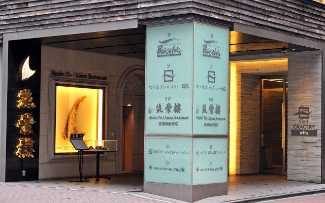 Отель Gracery Ginza Япония, Токио - отзывы, цены и фото номеров - забронировать отель Gracery Ginza онлайн вид на фасад