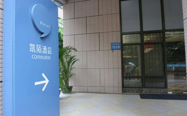 Rui-cheng Commatel Hotel вид на фасад
