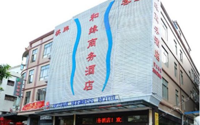 Heyuan Business Hotel вид на фасад