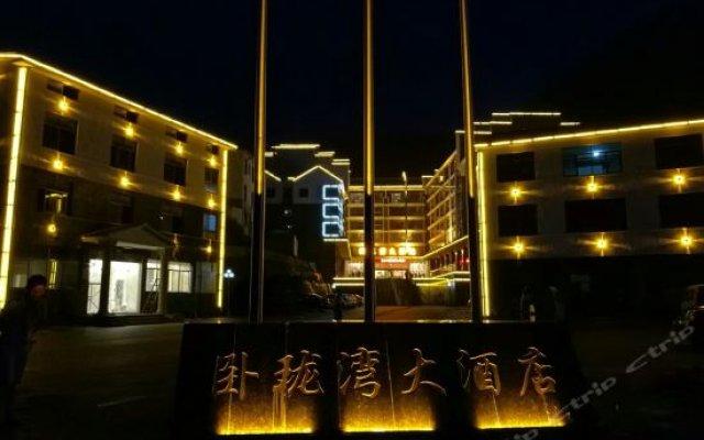 Wolongwan Hotel вид на фасад