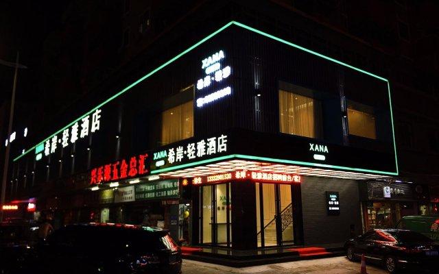 Отель Xana Lite·Shenzhen Nanshan Xili Шэньчжэнь вид на фасад