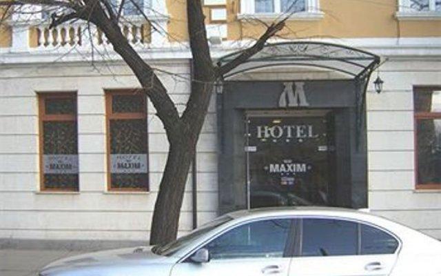 Бутик Отель Максим вид на фасад