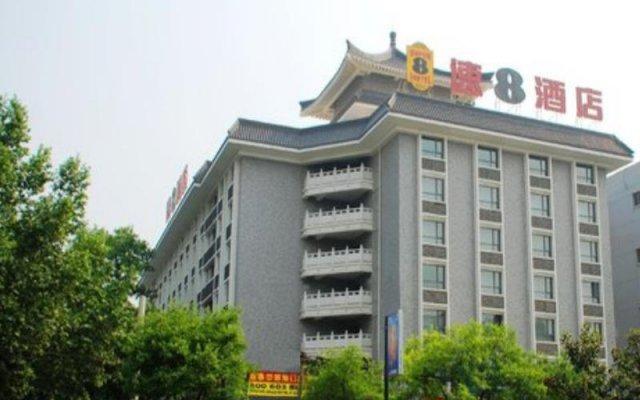 Отель Super 8 Hotel Xian Da Yan Ta Китай, Сиань - отзывы, цены и фото номеров - забронировать отель Super 8 Hotel Xian Da Yan Ta онлайн вид на фасад