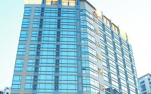 Отель Huahong Hotel Китай, Чжуншань - отзывы, цены и фото номеров - забронировать отель Huahong Hotel онлайн вид на фасад