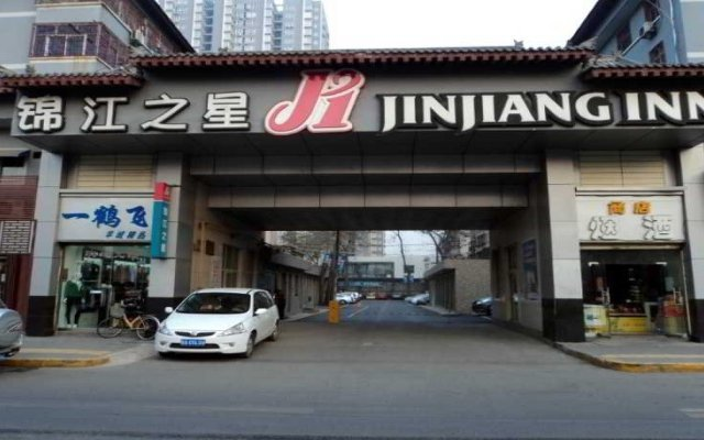 Отель Jingjiang Inn Xi'an Jianguomen вид на фасад