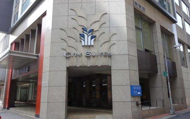 Отель City Suites Taipei Nanxi вид на фасад