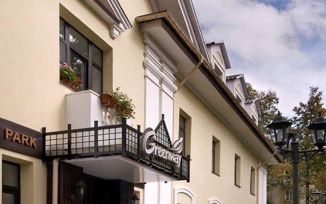 Гостиница Грин Вэй Парк в Обнинске отзывы, цены и фото номеров - забронировать гостиницу Грин Вэй Парк онлайн Обнинск вид на фасад