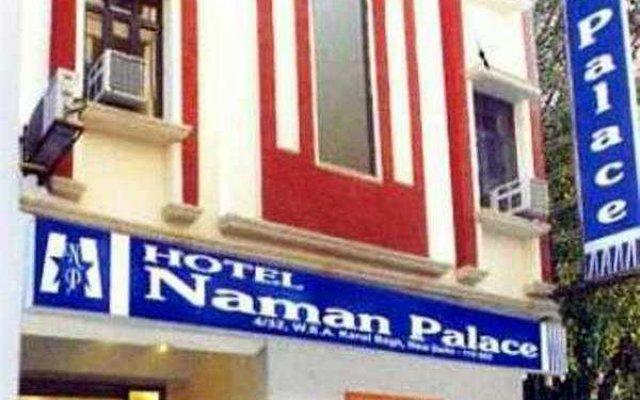 Отель Naman Palace вид на фасад