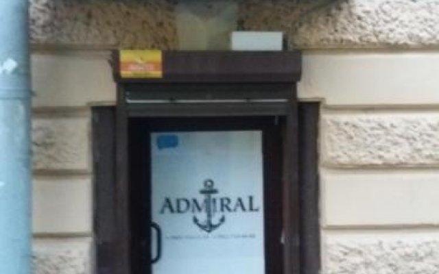 Мини-Отель Адмиралъ вид на фасад