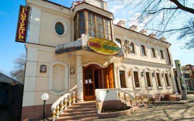 Гостиница Atrium Николаев вид на фасад