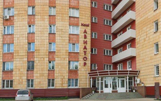 Гостиница Авиатор вид на фасад