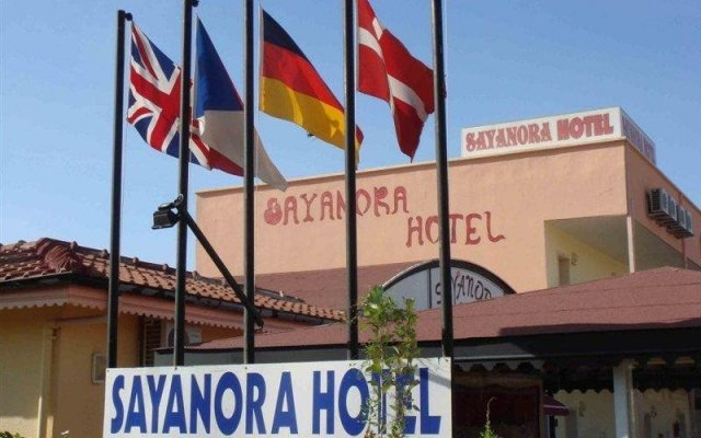 Sayanora Hotel вид на фасад