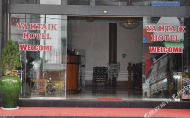 Ya Htike Hotel Lashio