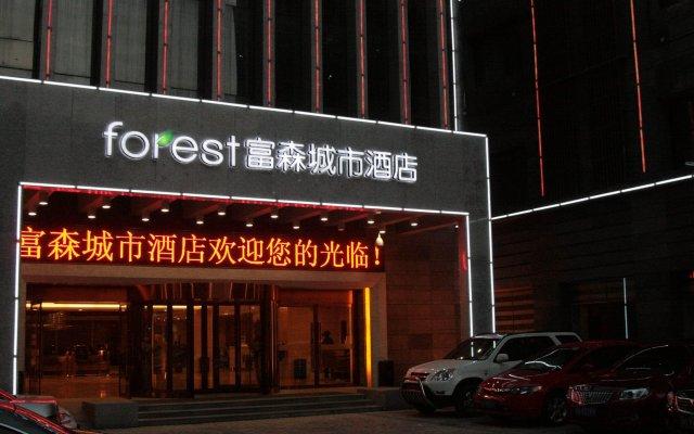 Xian Forest City Hotel вид на фасад