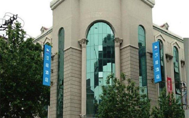 Hanting Youjia Hotel (Shanghai Hongqiao Zhongshan West Road) вид на фасад