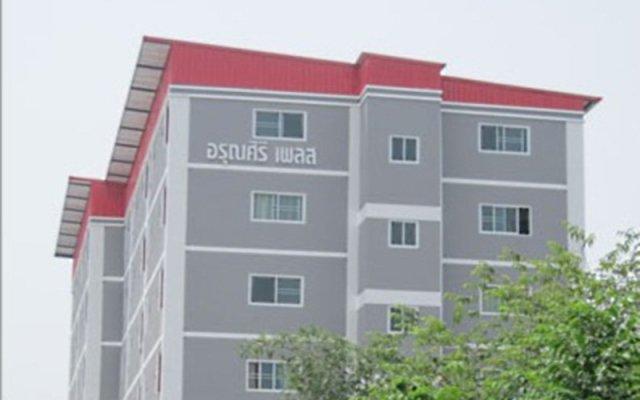 Отель Aroonsiri Place вид на фасад