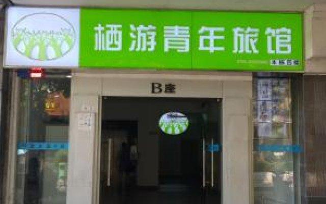 Shenzhen Xi You Hostel
