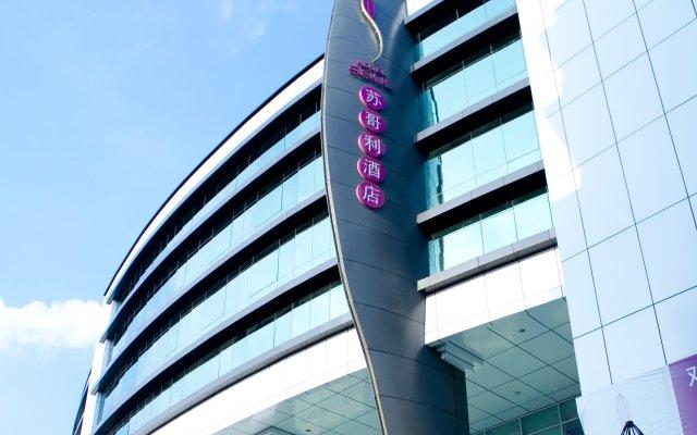 Hotel Soul вид на фасад