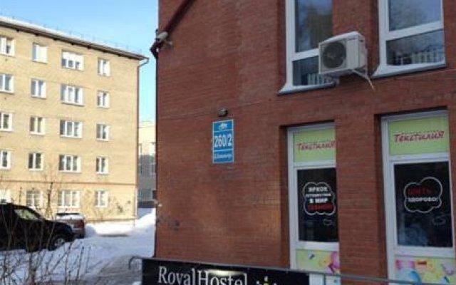 Гостиница Хостел Роял в Новосибирске 6 отзывов об отеле, цены и фото номеров - забронировать гостиницу Хостел Роял онлайн Новосибирск вид на фасад