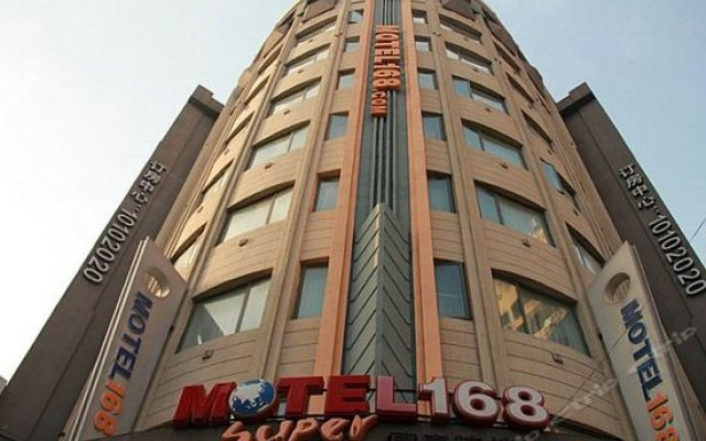 Motel 168 Qingdao Railway Station Inn