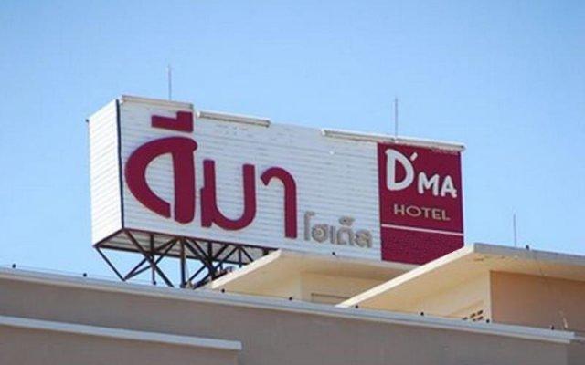 Dee Ma Hotel вид на фасад