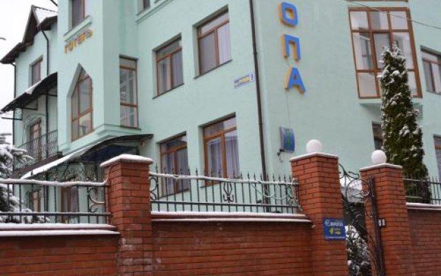 Гостиница Европа Украина, Трускавец - отзывы, цены и фото номеров - забронировать гостиницу Европа онлайн вид на фасад