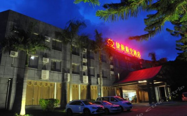 Отель Jielv Hangkong Hostel Китай, Чжухай - отзывы, цены и фото номеров - забронировать отель Jielv Hangkong Hostel онлайн вид на фасад