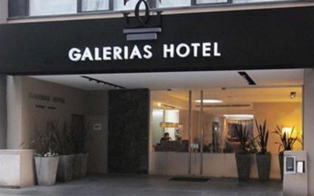 Galerias Hotel вид на фасад