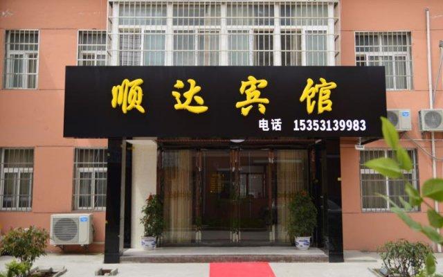 Отель Shunda Xian Xianyang Airport Hotel Китай, Сяньян - отзывы, цены и фото номеров - забронировать отель Shunda Xian Xianyang Airport Hotel онлайн вид на фасад