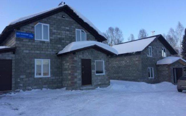 Guest House On Vesennaya