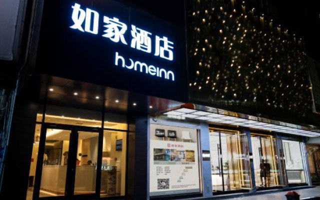 Отель Home Inn (Jiujiang Xunyang Road Pedestrian Street Branch) вид на фасад