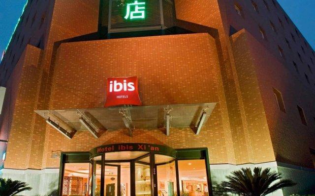 Chenggong Hotel(EX:ibis Xian)