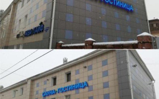 Гостиница Mini Hotel Aqua Life в Красноярске отзывы, цены и фото номеров - забронировать гостиницу Mini Hotel Aqua Life онлайн Красноярск вид на фасад