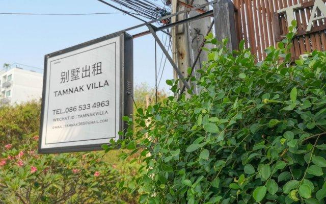 Отель Tamnak Villa Таиланд, Паттайя - отзывы, цены и фото номеров - забронировать отель Tamnak Villa онлайн вид на фасад