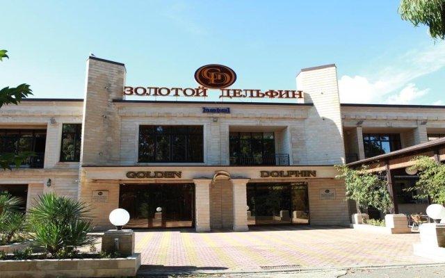Отель Дельфин Адлеркурорт Сочи вид на фасад
