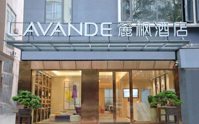 Lavande Hotels·Shenzhen Xili Metro Station