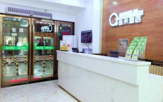 Yimi Inn Xihua Road Branch