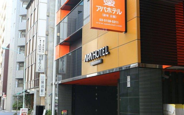 Отель APA Hotel Ginza-Kyobashi Япония, Токио - отзывы, цены и фото номеров - забронировать отель APA Hotel Ginza-Kyobashi онлайн вид на фасад