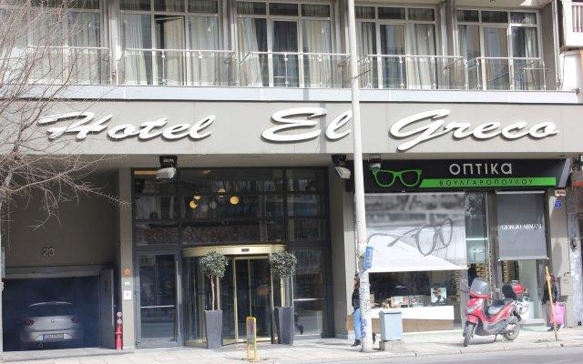 Hotel El Greco Салоники вид на фасад