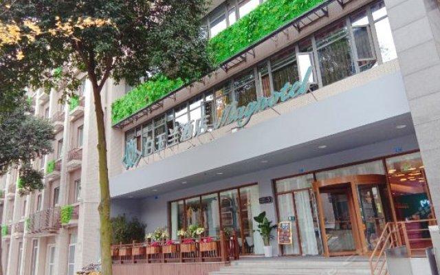 Отель Magnotel Chengdu Taikoo Li Dong Feng Bridge вид на фасад