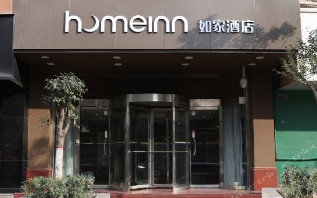 Отель Home Inn Xi'an West 2nd Ring Road Tumen вид на фасад