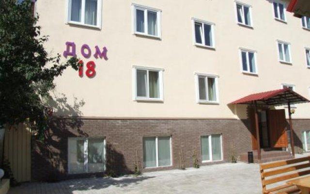 Отель Дом 18 Донецк вид на фасад