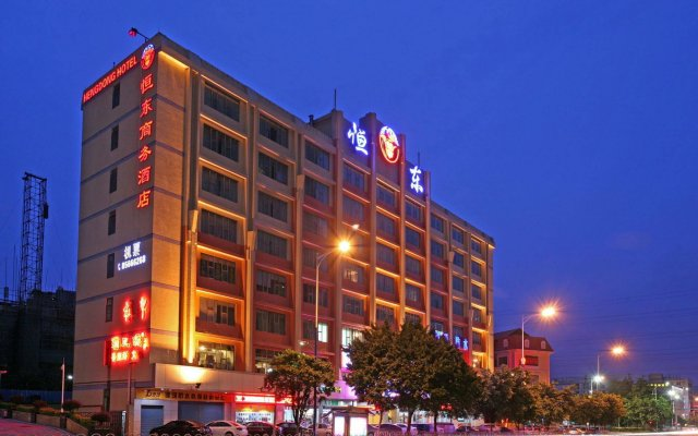 Guangzhou Hengdong Business Hotel вид на фасад