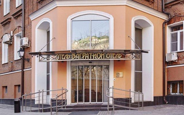 Багратион отель вид на фасад
