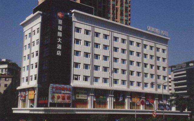 Отель Cai Wu Wei Китай, Шэньчжэнь - отзывы, цены и фото номеров - забронировать отель Cai Wu Wei онлайн вид на фасад