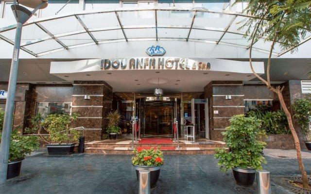 Отель Idou Anfa Hotel Марокко, Касабланка - отзывы, цены и фото номеров - забронировать отель Idou Anfa Hotel онлайн вид на фасад