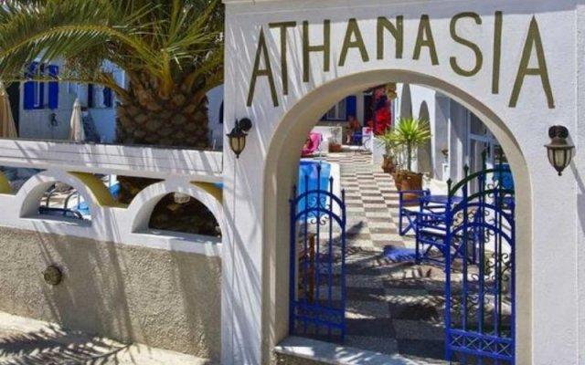 Отель Athanasia вид на фасад